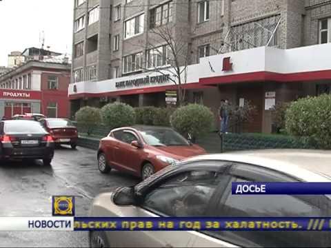 """Банк """"Российский кредит"""" лишен лицензии"""