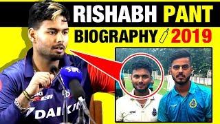 Rishabh Pant (ऋषभ पंत) Biography in Hindi | Delhi Capitals (DC) | Indian Premier League (IPL 2019)