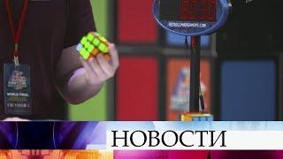 Москвич Андрей Че стал финалистом на соревнованиях по скоростной сборке кубика Рубика одной рукой.
