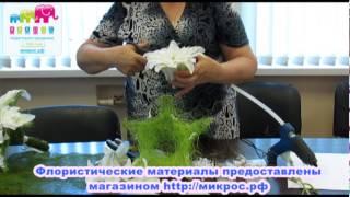 Свадебный букет из лилий. Техника гламелия - мастер-класс Дубляковой Л.В.