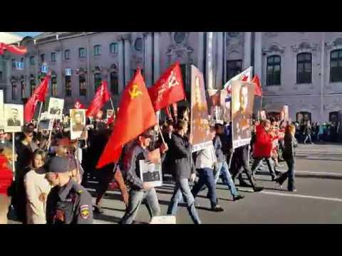The Immortal Regiment March in St Petersburg 2015