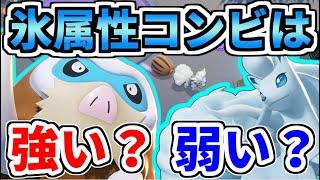 【ポケモンユナイト】マンムーとアロキュウが一緒に戦えば相手をずっと氷漬けに出来て強いかもしれないという妄想【Pokémon UNITE】