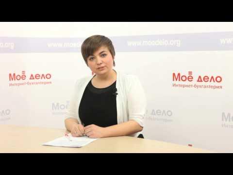 Фиксированные взносы 2014. Как фонд проверит расчёт и уплату