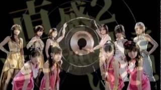 モーニング娘。 『直感2~逃がした魚は大きいぞ!~』 (MV) thumbnail