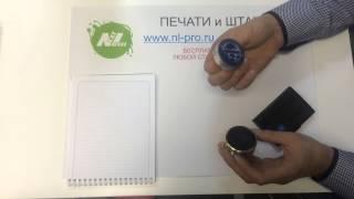 Печать на металлической магнитной оснастке с краской(Печать на металлической магнитной оснастке со встроенной штемпельной подушкой заправленной краской. ..., 2014-10-10T12:43:31.000Z)