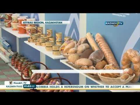 Atyrau investment forum to raise over $0.5 billion - Kazakh TV
