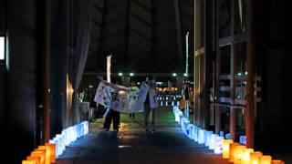 2012 松本 私の眼で見て感じた~RFL~ イベント会場で流れていた曲に乗...