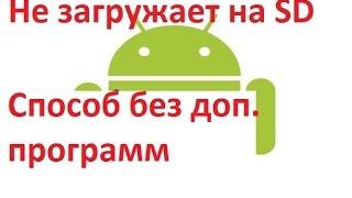 Crazy Russian slots   реальные игровые автоматы на андроиде