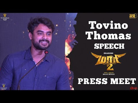 Tovino Thomas Speech at Maari 2 Press Meet | Dhanush | Balaji Mohan | Yuvan Shankar Raja