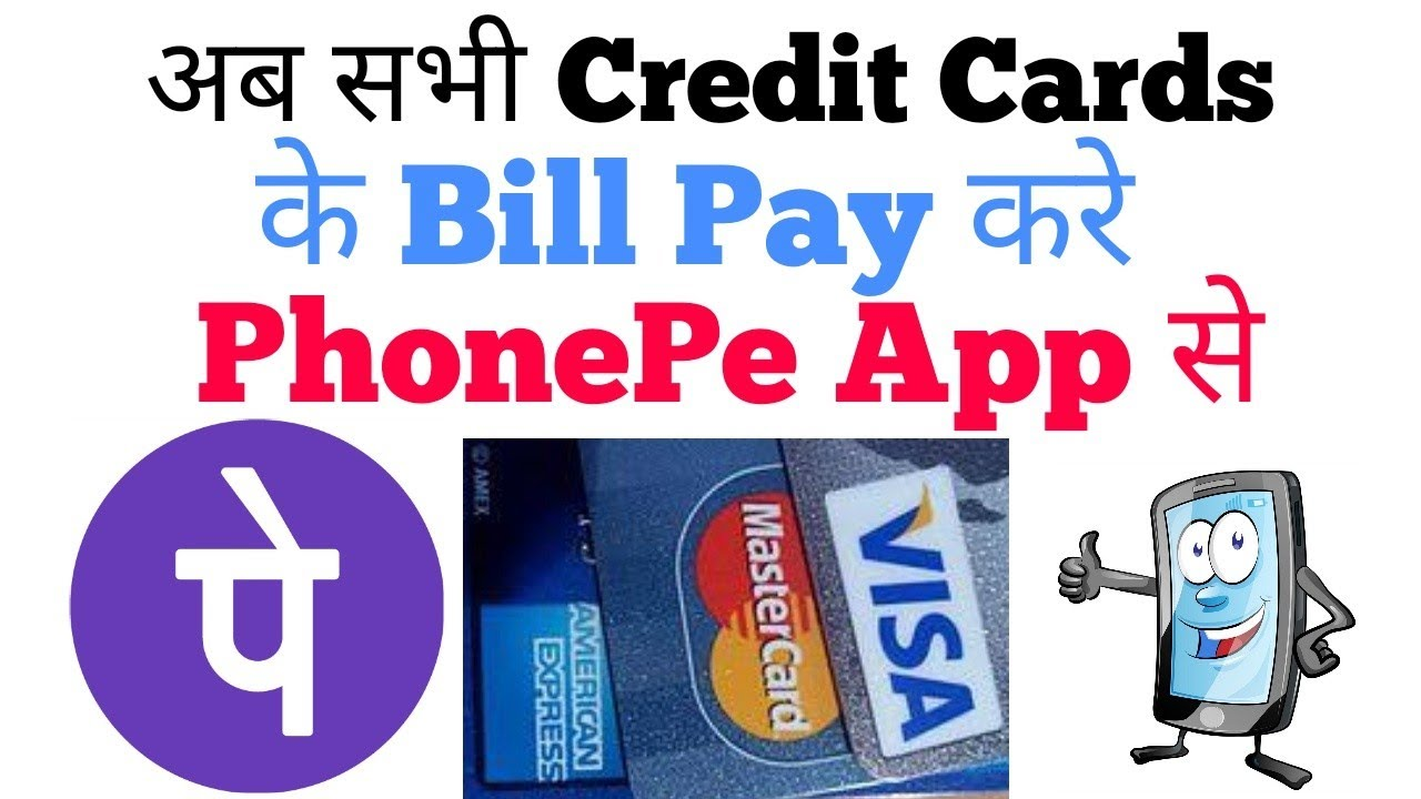 Pay all Credit Card Bills by PhonePe   American Express