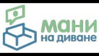 видео Займ на 25 000 рублей. Акция 0%