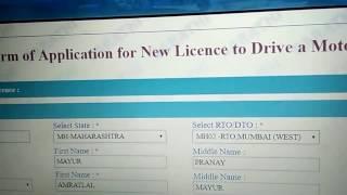 Filling learning license form