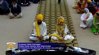 Gurdwara Sahib Sukh Sagar - Live Stream screenshot 5