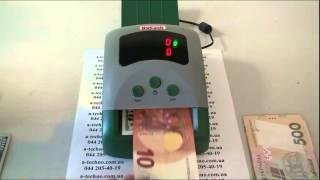 Автоматический детектор валют DoCash 430