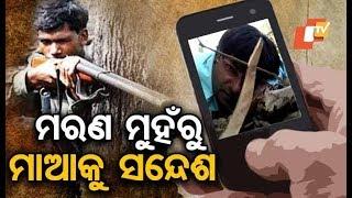Dantewada naxal attack – A ground report