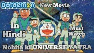 Doremon the movie nobita ki universe yatra in hindi new movie 2018