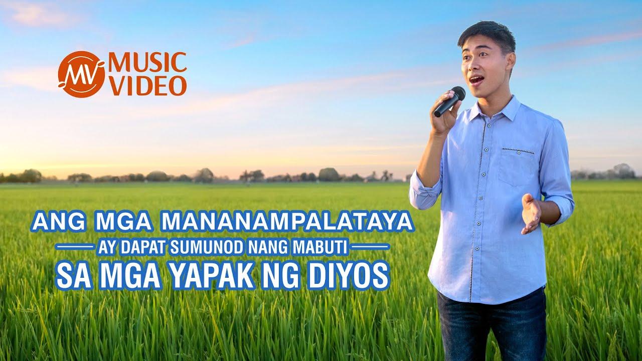 Christian Music Video | Ang mga Mananampalataya ay Dapat Sumunod nang Mabuti sa mga Yapak ng Diyos