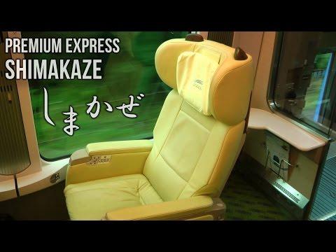 観光特急しまかぜ乗車記 1号車1Aより Kintetsu Sightseeing Limited Express Shimakaze