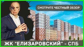 видео Новостройки в Мытищах от застройщика: цены на квартиры в жилых комплексах Мытищ