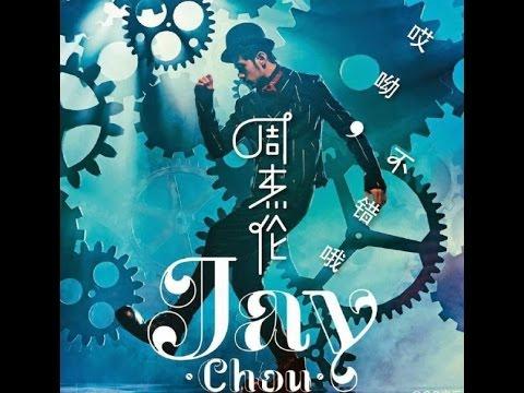 哎呦不错哦 AIYO Not Bad 周杰伦 Jay Chou (完美音质)