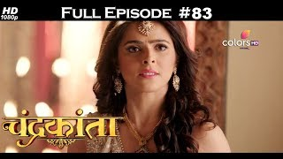 Chandrakanta - 15th April 2018 - चंद्रकांता - Full Episode