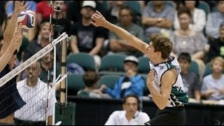 Hawaii Warrior Men Volleyball 2016  - #7 Hawaii Vs #1 LBSU