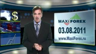 03.08.11 - Дневной обзор - Рынок Форекс (ENG) - MaxiForex-HD