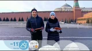 Путаница с часовыми поясами в России. Сюжет из передачи