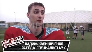Реалити-шоу «Бои белых воротничков» на ТНТ-Армавир (3 серия)