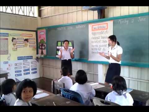 ทดลองสอนเรื่อง การหาพื้นที่สี่เหลี่ยมมุมฉาก  โรงเรียนวัดเพรียง(วิเทศราษฎร์วัฒนา)