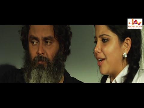 Pithavum Kanyakayum Malayalam Movie | Full...