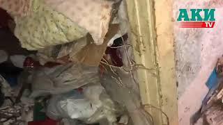 Мусор в квартире бишкекчанки