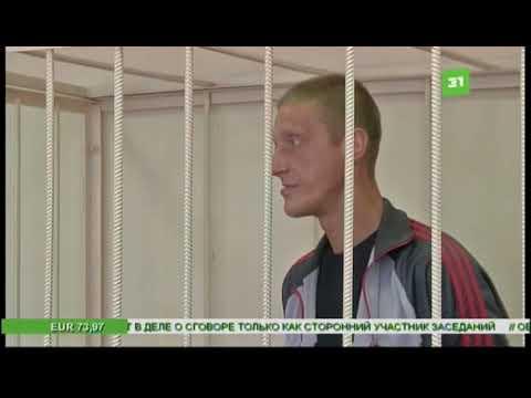 В Челябинске отправили под стражу водителя мусоровоза, устроившего ДТП с микроавтобусом