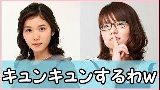 松岡茉優さんと山崎ケイさんのトークです!