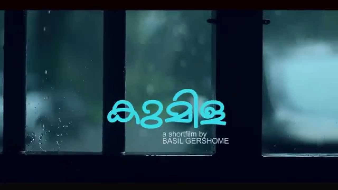 Kumila Malayalam Short Film Video Poster Youtube