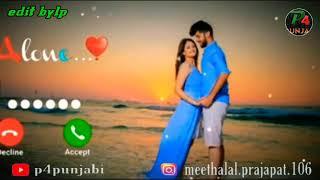 acchi ringtone/पंजाबी रिंगटोन/रिगटोन MP3/ अच्छी -अच्छी रिंगटोन/रिग टोन/रिंगटोन MP3/रिगटोन/#p4punjabi