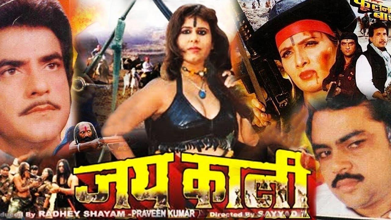 जय काली - Jai Kaali - Hindi Full Movie - Jeetendra, Hema Malini