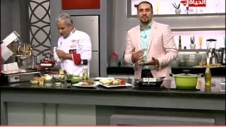 برنامج المطبخ – الشيف يسري خميس – حلقة الإثنين 4-5-2015 – Al-matbkh
