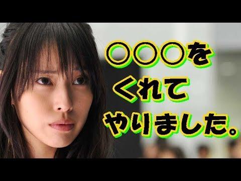 瞬殺破局】戸田恵梨香が成田凌に...
