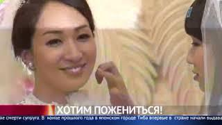 Главные новости. Выпуск от 16.02.2019