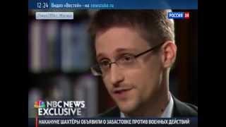 Сноуден впервые рассказал о жизни шпиона американским СМИ