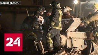 Смотреть видео Взрыв в Гатчине: ЧП произошло в цеху, где смешивали взрывоопасные вещества - Россия 24 онлайн