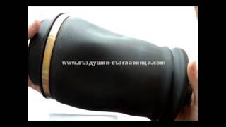 Задня Подушка безпеки для Мерседес МЛ / ГЛ W 164