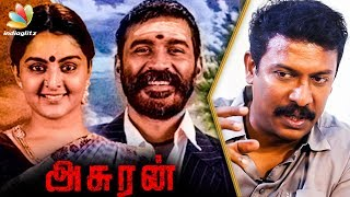 Asuran is Vada Chennai 2 ? : Actor Samuthirakani Reveals | Dhanush, Vetrimaaran Movie