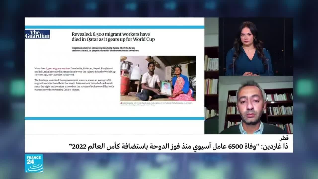متحدث باسم منظمة هيومن رايتس ووتش: -حصيلة العمال الذين قضوا في قطر أكثر من 6500 وفاة-  - 17:02-2021 / 2 / 25