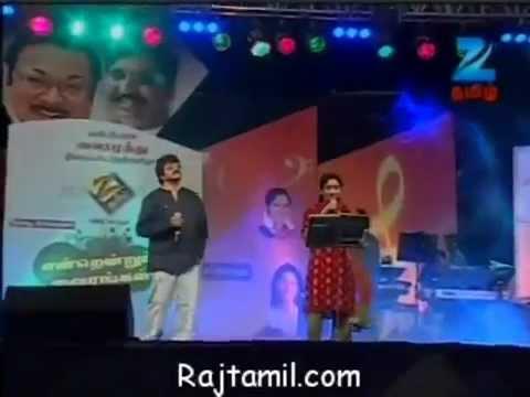 Adi Nee Engae Sujatha Mohan and Srinivas