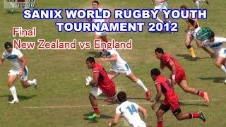 決勝Final  New Zealand vs England [Sanix Wold Rugby Youth 2012]