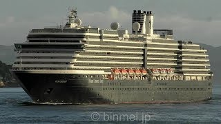 WESTERDAM - HOLLAND AMERICA LINE cruise ship ウエステルダム関門西航2018 thumbnail