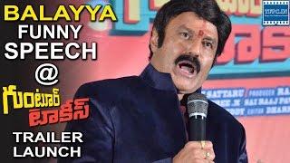 Balakrishna Funny Speech @ Guntur Talkies Trailer Launch | TFPC