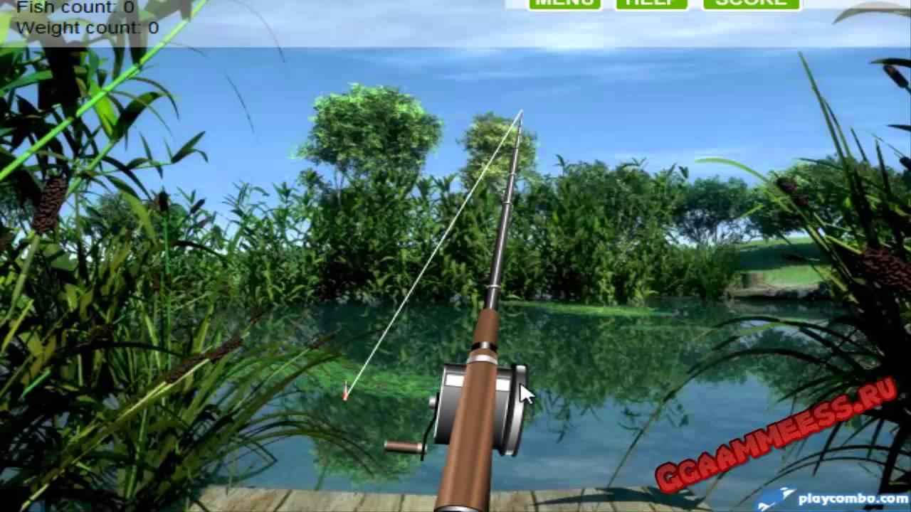 Игры для мальчиков Трофейная Рыбалка - YouTube